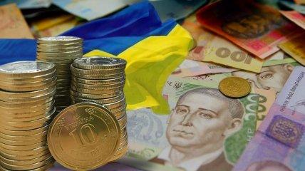 Украинские деньги.