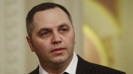 Портнова подозревают в давлении на журналистов: полиция открыла уголовное дело