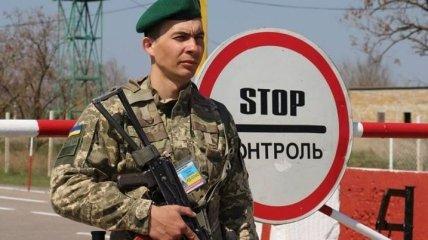 Граница с Крымом под контролем: пограничники готовятся к выборам