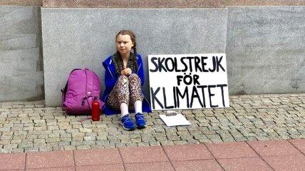Один миллион за борьбу с глобальным потеплением: Грета Тунберг получила премию фонда Гюльбенкяна