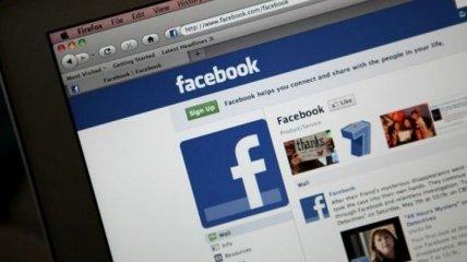 """""""Не так вас поняли"""": Facebook по ошибке удалил пост посла Украины в Чехии с мнением о статье Путина"""