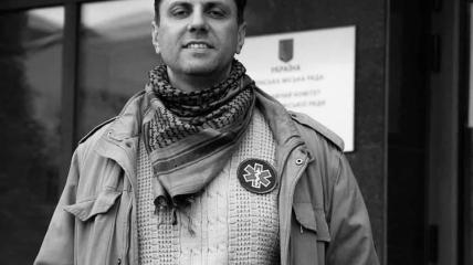Погибший Алексей Кавлак был инструктором по домедицинской помощи