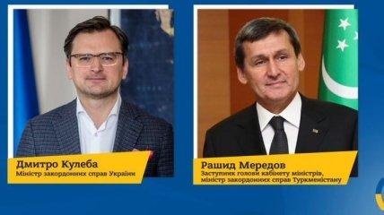 Главы МИД Украины и Туркменистана провели телефонный разговор