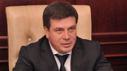 Зубко: Украине нужно внедрить энергоэффективные меры