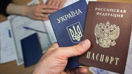 Украинцев могут начать лишать гражданства из-за наличия российского паспорта: в чем причина и какова цель