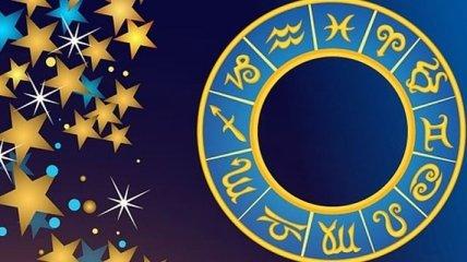 Гороскоп на сегодня, 2 сентября 2018: все знаки Зодиака