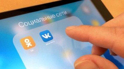 Украина направила в СЕ официальную позицию по блокировке российских сайтов