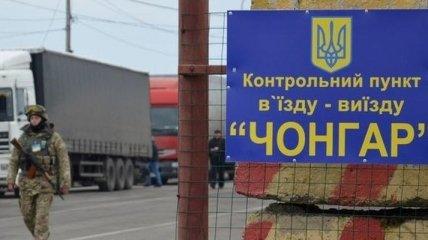 """На Чонгаре проведут альтернативную """"крымской блокаде"""" акцию"""