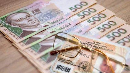 Минимальная пенсия будет 2600 гривен, но далеко не у всех