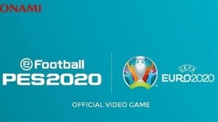 Сборная Украины по киберфутболу стартовала в отборе на Евро-2020
