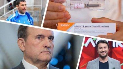 Итоги дня 9 марта: допрос Медведчука и регистрация второй вакцины от коронавируса в Украине