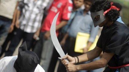 В Саудовской Аравии казнили 47 человек за терроризм