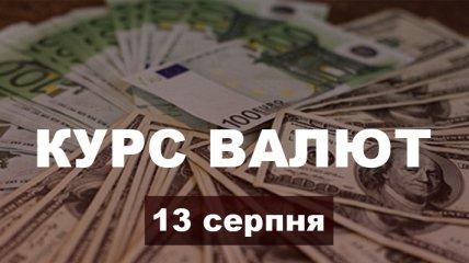 Долар продовжує падати, а євро росте: курс валют в Україні на 13 серпня