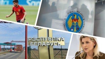 """Итоги дня 12 июля: Путин перешел на украинский язык, а у Лукашенко оправдались за """"закрытие границы"""" с Украиной"""