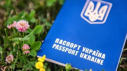 ГПСУ напоминает: украинцы не смогут ездить в РФ по внутреннему паспорту