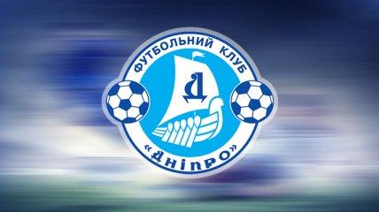 """Фанаты """"Днепра"""" достигли взаимопонимание с руководством клуба"""