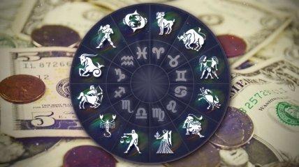 Гороскоп для всех знаков на 21 мая