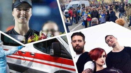 Главные события недели: первая смерть от коронавируса в Украине и введение карантина, обвал нефтяного рынка, Марш патриотов и другое