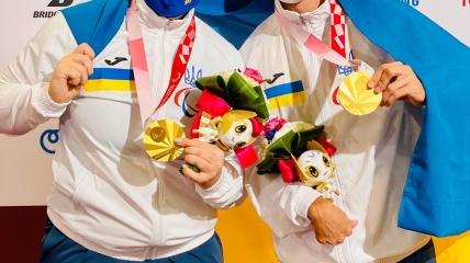 Мария Помазан и Владислав Загребельный
