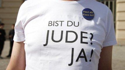 Против запрета обрезания протестовали в Германии