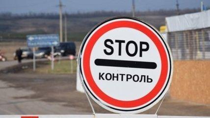 """Боевики """"ДНР"""" вводят пропуска для пересечения КПВВ: люди в гневе"""