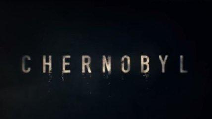 """В сети появился первый тизер сериала """"Чернобыль"""" (Видео)"""