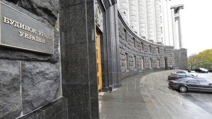 Министерство по делам ветеранов утверждено положением Кабмина