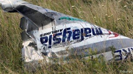 В Гааге подписали меморандум касательно катастрофы MH17 над Донбассом