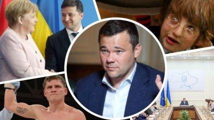 Итоги дня 11 февраля: увольнение Богдана и разговор Зеленского с Меркель