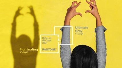 Pantone назвал главные цвета 2021 года: фото сочетаний желтого и серого в одежде