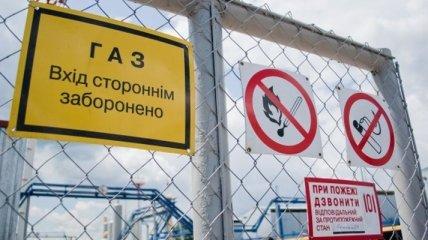Запасы газа в подземных хранилищах Украины увеличились на 15,6%