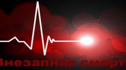 Найден способ предсказывать внезапную смерть с помощью анализа крови
