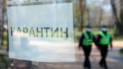 Киевлян могут обязать получать QR-коды для посещения кафе