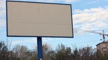 Правоохранители Кременчуга общаются с преступниками на билбордах