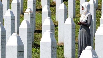 25-ая годовщина резни в Сребренице: мемориальную церемонию пришлось сократить