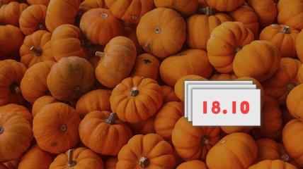 18 октября не стоит проводить магические ритуалы