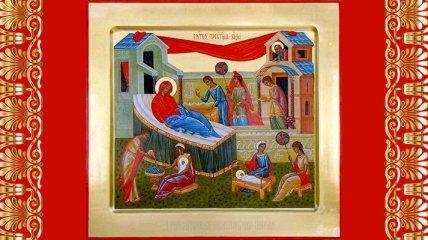 Поздравления с Рождеством Пресвятой Богородицы: стихи, проза, открытки