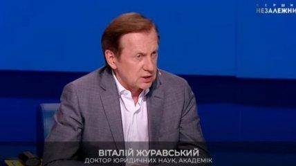 Журавский о переносе апелляции по делу Медведчука: Это 100% затягивание дела