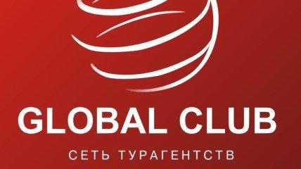 Сеть турагентств Global Club объявила о приостановке работы
