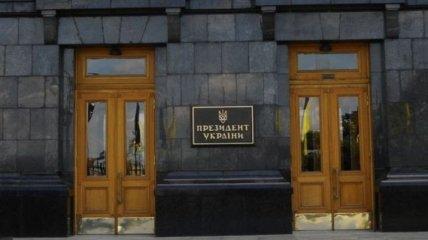 Вместо Администрации президента может появиться музей (Видео)