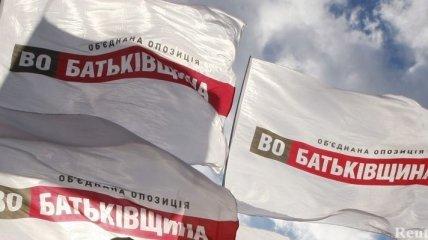 """Fb: А.Яценюка скоро выгонят из """"Батькивщины"""""""