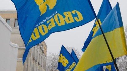 """""""Свободовец"""" запретит ночную продажу алкоголя в Украине"""