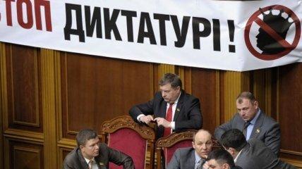Оппозиция снова блокирует трибуну Верховной Рады