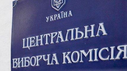 ЦИК зарегистрировала почти 700 иностранных наблюдателей