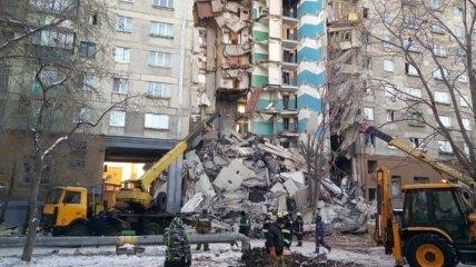 Взрыв в Магнитогорске: под завалами нашли живым младенца