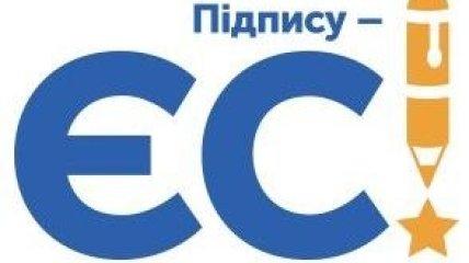 Завтра в Черкассах поддержат Януковича