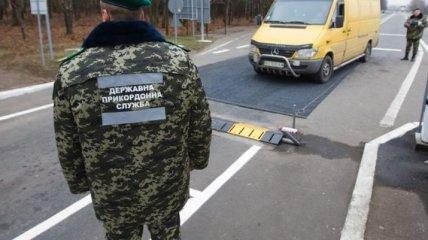 Гражданин Болгарии пытался незаконно вывезти двух украинок в ФРГ