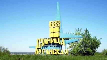 Закрытие КПВВ Станица Луганская произойдет в начале сентября