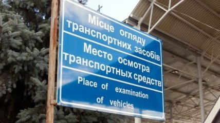 Пограничники при осмотре авто нашли валюту на 373 тысячи грн