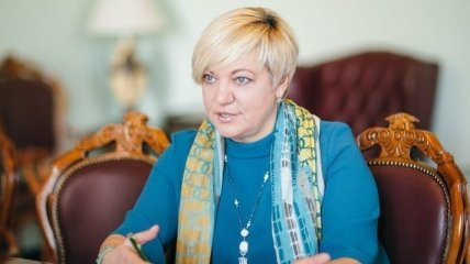 В СБУ отреагировали на высказывание Гонтаревой по МВФ